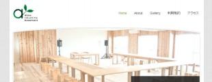aizyu tokushima basement